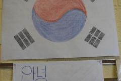 Annyeong Flag